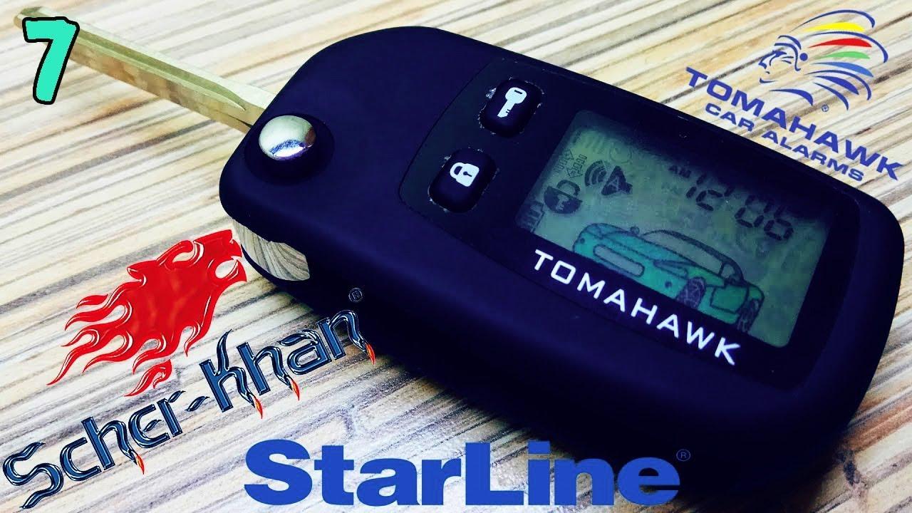 Брелки для сигнализации в екатеринбурге. В продаже для вас брелки для сигнализации с. Брелок для сигнализации tomahawk tz-9010 (доп. ) тип: без.