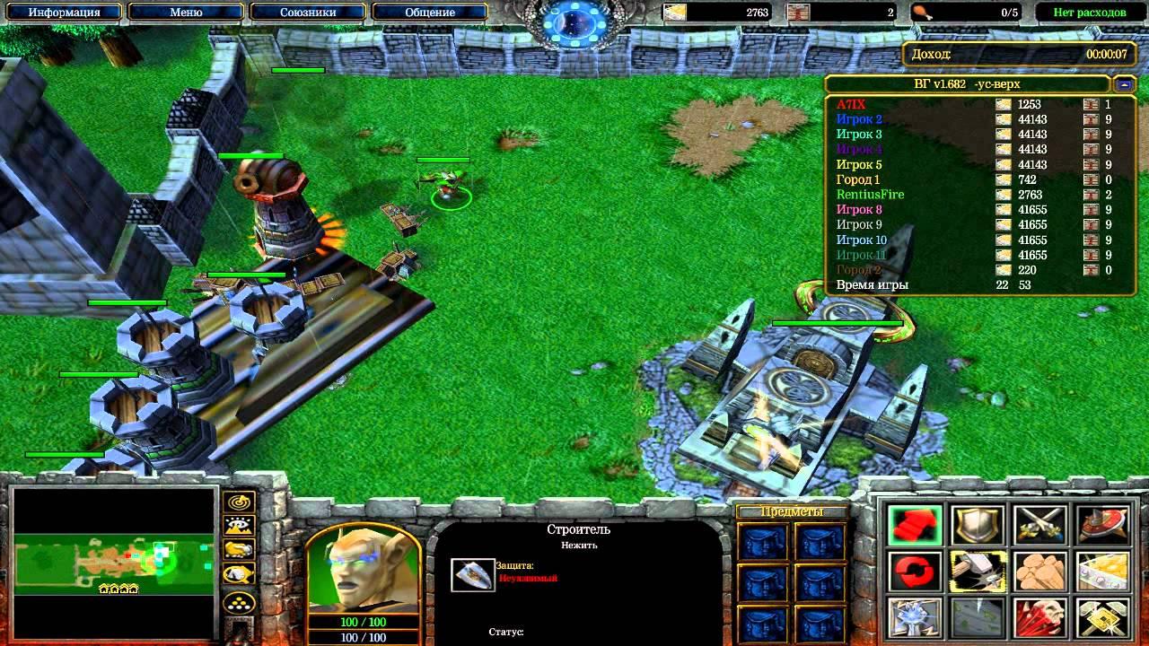 Играть на карте warcraft игровые автоматы онлайн без регистрации лягушки