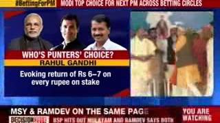 Narendra Modi top choice for next PM across betting circles