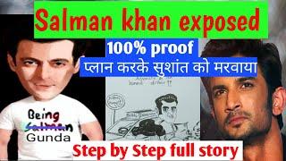 Salman khan exposed in sushant case / secrets of salman khan / bunty sajdeh / sushant