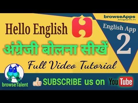 speak english app full version