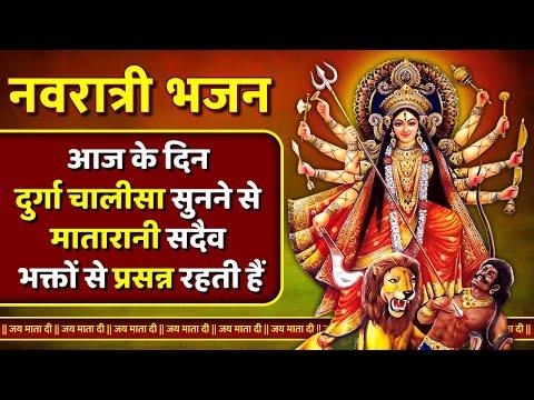 Video - 🙏🥀🙏🥀🥀🥀🥀🥀🥀🥀🥀🥀🥀🙏🥀                  शुभकामनायें                     छटी नौ रात्रि                   माँ कात्यायनी भक्तो को आशीर्वाद दे                   दुर्गा चालीसा                   https://youtu.be/mvZyQPHlOKw