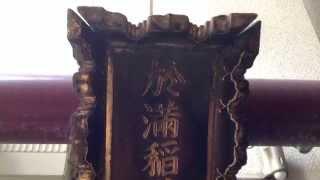 於満稲荷神社---東京都中央区