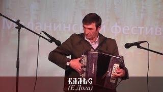 Владимир Петраков - Вальс (Е.Дога)