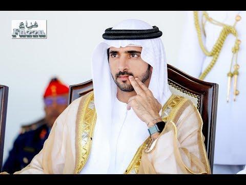 Dubai Crown Prince (فزاع Fazza) attended the graduation ceremony Naval College (20.03)