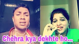 Video Chehra kya dekhte ho (salaami). My karaoke 124. download MP3, 3GP, MP4, WEBM, AVI, FLV Juli 2018