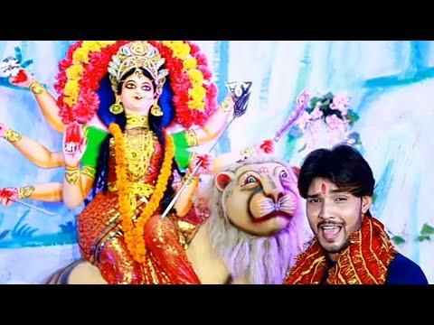माई बेटा बोलावेला  Dhananjay Sharma करेला पुजाई सेवका धनन्जय शर्मा Devi Git Video
