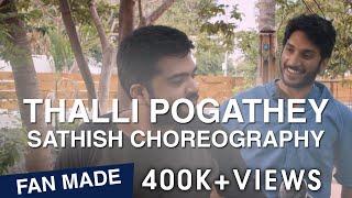 Download Hindi Video Songs - Achcham Yenbadhu Madamaiyada  - Thalli Pogathey (STR Cover) | Sathish Choreography