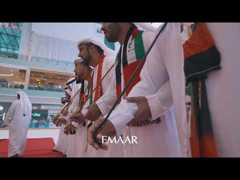 UAE National Day Celebrations at The Dubai Mall