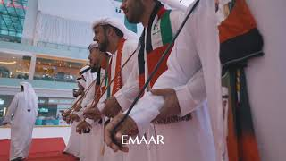 UAE National Day Celebrations at The Dubai Mall