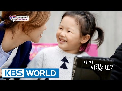The Return of Superman | 슈퍼맨이 돌아왔다 - Ep.103 (2015.11.15)