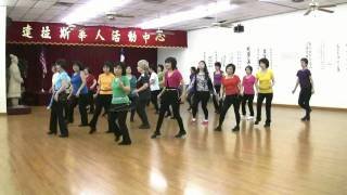 Amor Quizas (a.k.a. Quizas Mi Amor) -Line Dance (Demo & Teach)