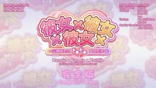 Download Video Anime hentai **(+ 18) MP3 3GP MP4