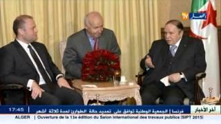 """الرئيس بوتفليقة يستقبل رئيس الوزراء المالطي """"جوزيف موسكات """" بالجزائر"""
