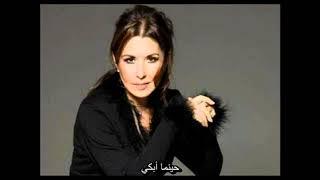 نيلوفر - ما كل حب إلا وداع (أغنية تركية مترجمة) Nilüfer - Her Sevda Bir Veda