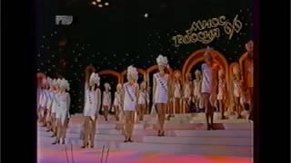 """Полный конкурс """"Мисс Россия"""" 1996 года. Александра Петрова."""