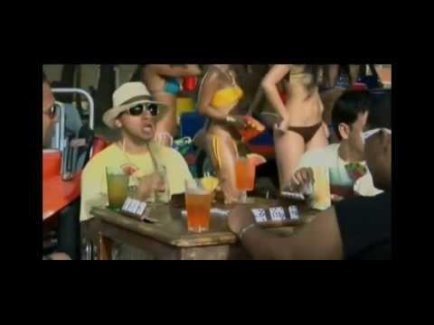 Tito el Bambino feat Jadiel - Sol Playa y Arena (1° Version ) Video