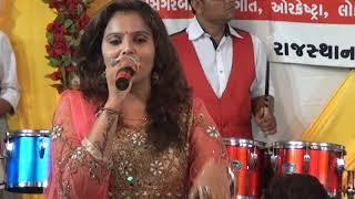 Kajal maheriya and Nitin Barot Swift gadi parava motor car Rona Sharma