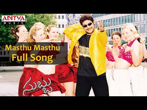Masthu Masthu Full Song ll Subbu movie ll Jr.Ntr, Sonali joshi