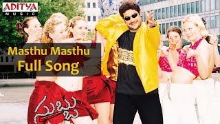 Masthu Masthu Full Song ll Subbu movie ll Jr.Ntr, Sonali joshi