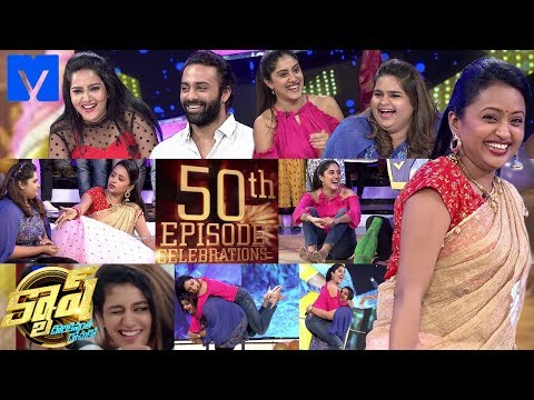 Cash 50th Episode Celebrations Promo - 9th February 2019 - Navadeep,Vidyullekha,Dhanya,Himaja