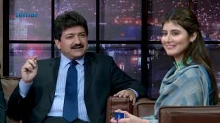 Lemar Makham with Najiba - Episode 04 - Funny Moments / لمر ماښام - څلورمه برخه - خوندوره شيبو