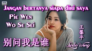 Pie Wen Wo Se Sei - Jangan Bertanya Siapa Diri Saya / Linda Wong 别问我是谁 (王馨平 )