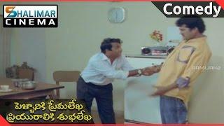 Pellaniki Premalekha Priyuraliki Shubhalekha || Rajendraprasad Introduction Comedy || Shalimarcinema