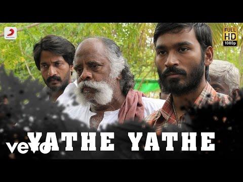 Aadukalam  Yathe Yathe Tamil Lyric   Dhanush  GV Prakash Kumar