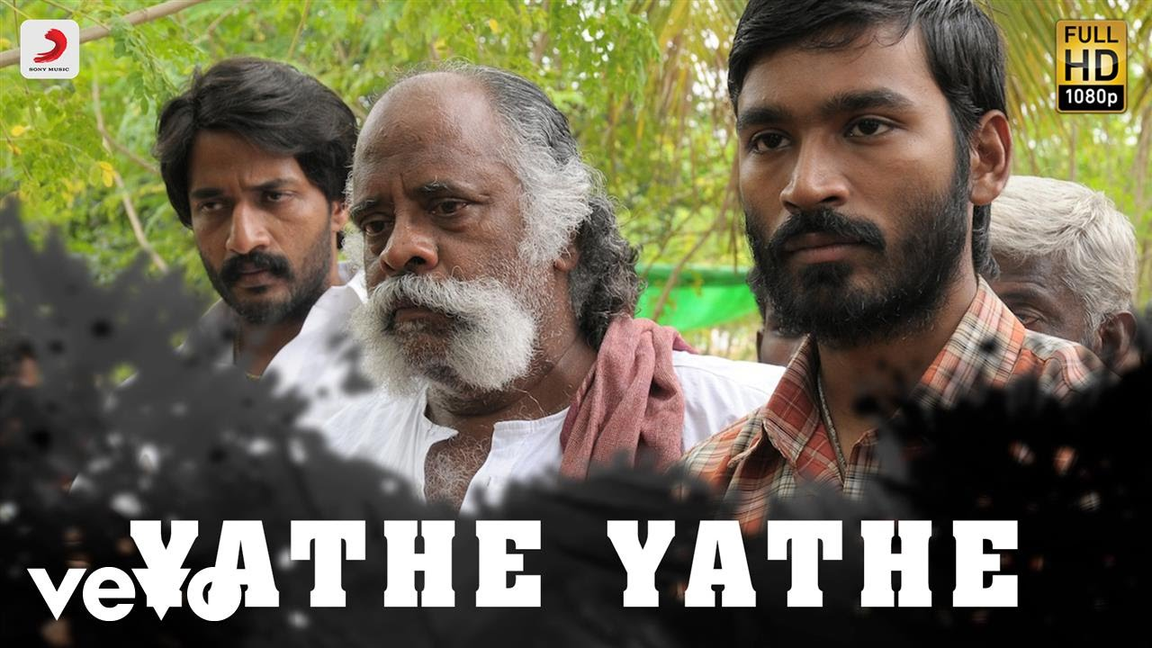 Aadukalam Yathe Yathe Tamil Lyric Video Dhanush G V Prakash Kumar Youtube