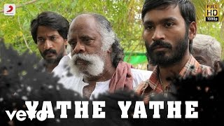 Download Aadukalam - Yathe Yathe Tamil Lyric  | Dhanush | G.V. Prakash Kumar MP3 song and Music Video