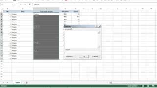 Как заполнить пустые ячейки или вопрос по автозаполнению в MS Excel