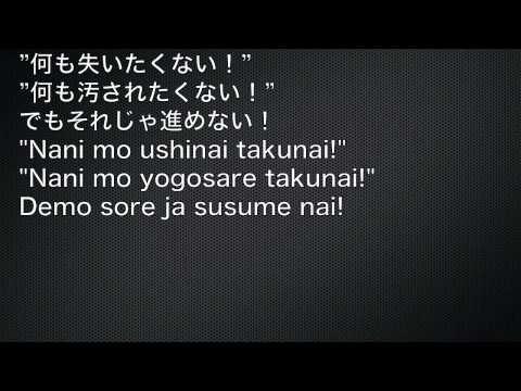 Tegami Bachi REVERSE OP 2 - Yakusoku
