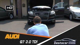 осмотр автмобиля Q7 в Германии(Тут мы подробно рассказываем о немецком автомобильном рынке. Осмотры, тест-драйвы, покупка авто и многое..., 2012-07-28T15:26:30.000Z)