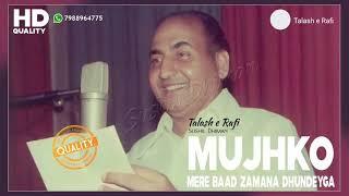 Dil Ka Suna Saaz - Rafi Sahab ( COMPLETE VERSION )