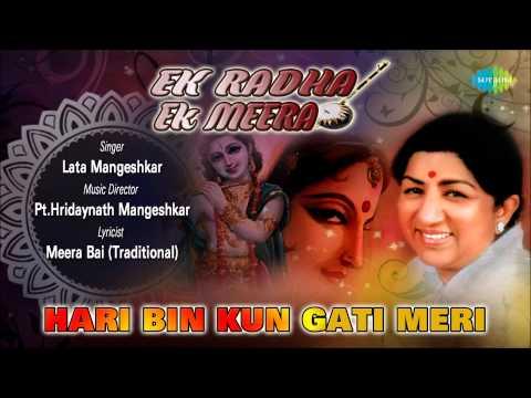 Hari Bin Kun Gati Meri   Hindi Devotional Song   Lata Mangeshkar