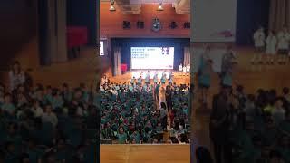 Publication Date: 2019-05-11 | Video Title: 堅樂小學2019-05-10福音聚會