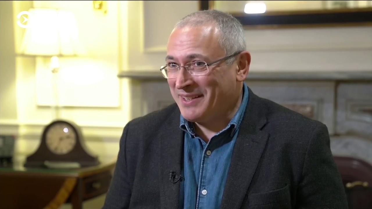Ходорковский: Путин исчерпал себя
