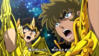 Saint Seiya: Soul of Gold | Opening Español Latino thumbnail