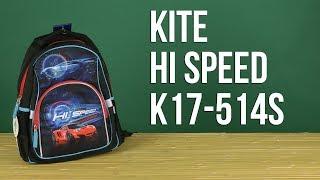 Розпакування Kite Hi speed 14 л для хлопчиків K17-513S