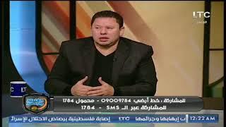 الغندور والجمهور   لقاء ساخن مع رضا عبد العال وهزيمة الاهلي بالثلاثة من المقاصة 10-12-2017