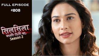 Silsila Badalte Rishton Ka - 20th March 2019 - सिलसिला बदलते रिश्तों का  - Full Episode