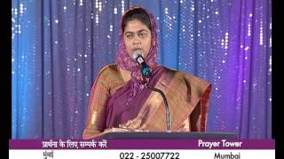 God Will Fill Your Home With Treasure (English - Hindi) | Sis. Evangeline Paul Dhinakaran
