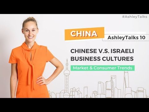 Chinese and Israeli Business Cultures - Ashley Talks 10