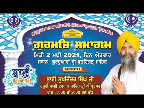 Live-Now-Bhai-Sukhjinder-Singh-Ji-G-Fatehgarh-Sahib-2-May-2021