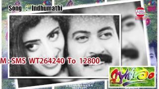 Sparsham | Indhumathi | K.S.Chithra