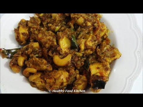 Chettinad Chicken Chukka Recipe Chicken Pepper Fry Recipe Chicken