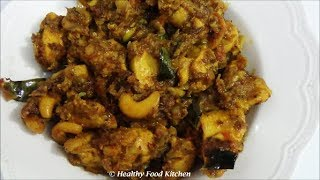 Chettinad Chicken Chukka Recipe-Chicken Pepper Fry Recipe By Healthy Food Kitchen