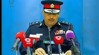 #Bahrain رئيس الأمن العام-مؤتمر صحفي -القبض عن الخلية الإرهابية