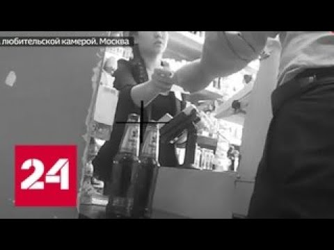"""""""Закон 21"""": продавать алкоголь несовершеннолетним станет намного сложнее - Россия 24"""